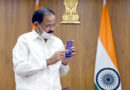 Vice President Launched indigenous mobile app 'Elyments' on the occasion of Guru Purnima